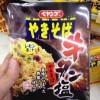 日本一カップラーメンの種類が多いコンビニに行ってきた